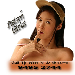 now classifieds what is a call girl Melbourne
