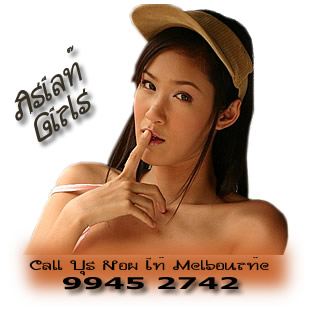 girls for escort asian escort Melbourne